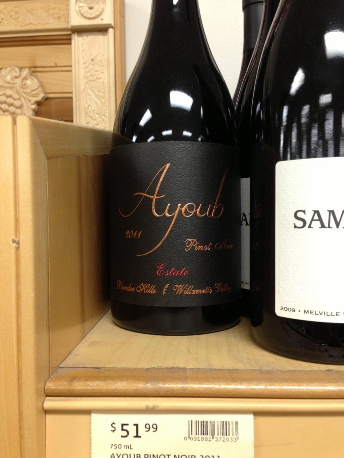 Ayoub 2011.  I haven't had it yet, but I have had other Ayoubs that have all been very classy.  2011 was a rough year in Oregon, but if I needed to find a $50 bottle of pinot in a hurry, this is what I'd get (P.S. never have I EVER had to find a $50 bottle of ANYTHING in a hurry ...)